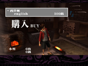 Samourai Champloo - PS2