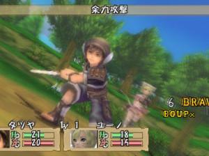 Brave Story RPG - PSP