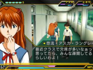 Neon Genesis Evangelions 2 - PSP