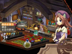 Atelier Iris : Eternal Mana - PS2
