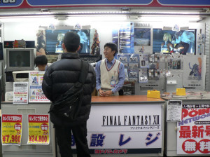 Final Fantasy XII - PS2