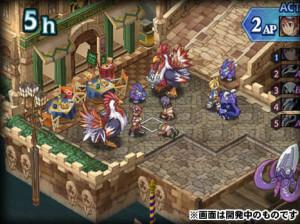 Digital Devil Sage - PS2