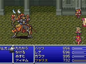 Final Fantasy V Advance - GBA
