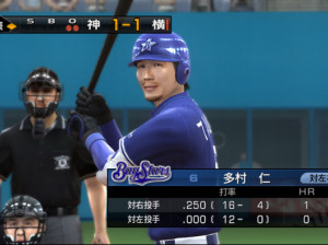 Pro Baseball Spirits 3 - Xbox 360