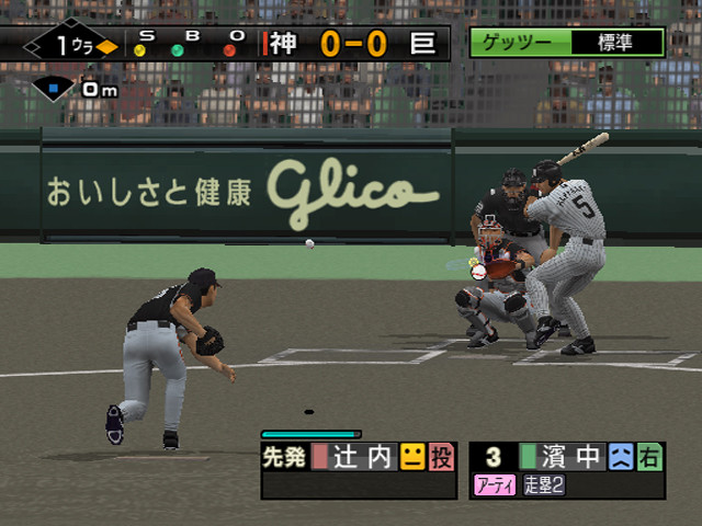 Pro Baseball Spirits 3 - PS2