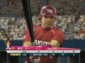 Pro Baseball Netsu Star 2006 - PS2