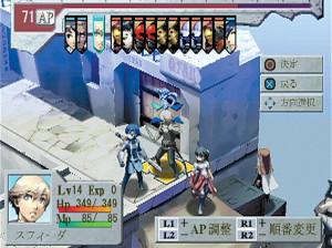 Stella Deus : The Gate of Eternity - PS2