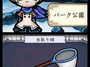Mystery Detective - DS