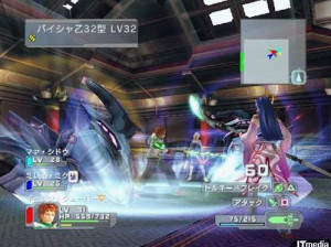 Phantasy Star Universe - PC