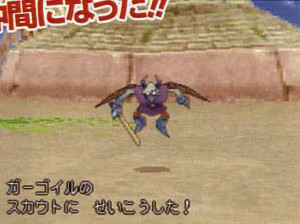 Dragon Quest Monsters Joker - DS