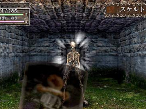 King's Field Additional I - PSP