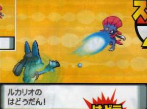 Pokémon Perle - DS
