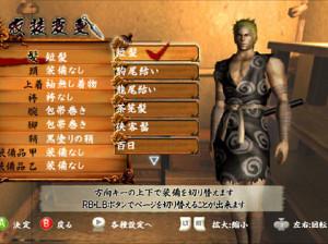 Tenchu Z - Xbox 360