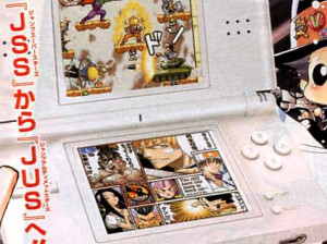 Jump Ultimate Stars - DS