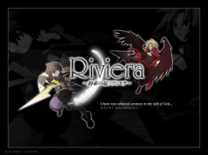 Riviera : The Promised Land - GBA