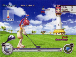 Pangya ! Golf with Style - Wii
