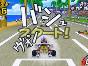 Ape Escape Racer - PSP