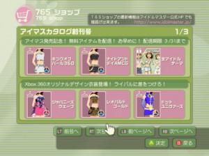 The Idol M@aster - Xbox 360