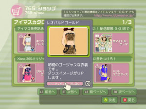The Idol M@aster - Xbox 360