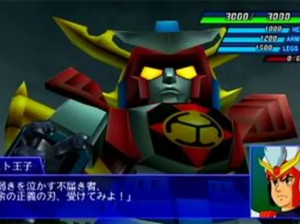 Super Robot Wars XO - Xbox 360