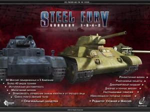 Steel Fury - PC