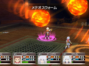 Tales of Destiny 2 - PSP