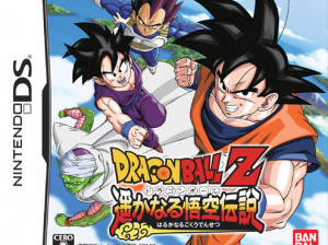 Dragon Ball Z Card RPG - DS