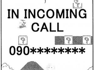 Téléphone Nintendo - Wii