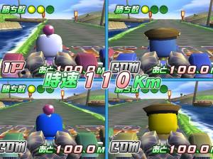 Bomberman Land - Wii