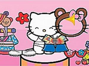 Hello Kitty : C'est la fête ! - GBA