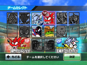 EyeShield 21 - Wii