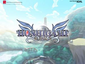 Hoshigami Remix - DS