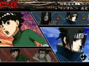 Naruto : Ultimate Ninja Heroes - PSP