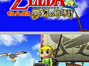 The Legend of Zelda : Phantom Hourglass - DS