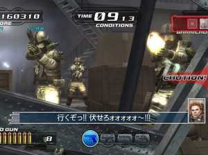 Time Crisis 4 - PS2