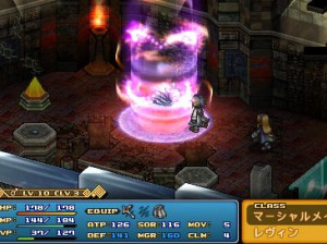 Wild ARMS Cross Fire - PSP