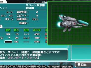 R-Type Tactics - PSP