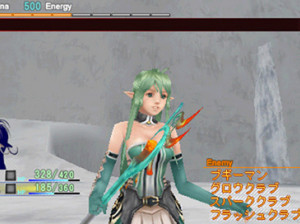 Dragoneer's Aria - PSP