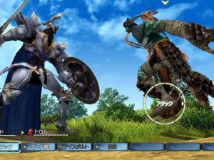 White Knight Chronicles - PS3