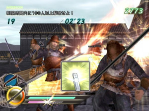 Samurai Warriors : Katana - Wii