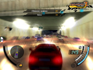 Adrenalin 2 : Rush Hour - PC