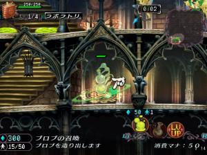 GrimGrimoire - PS2