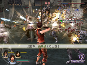 Warriors Orochi - PS2