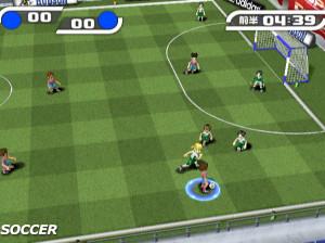 Deca Sporta - Wii