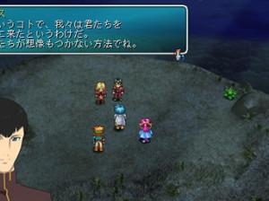 Star Ocean : First Departure - PSP