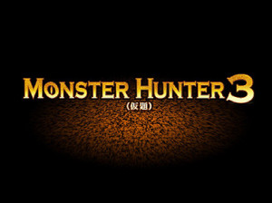 Monster Hunter 3 - PS3