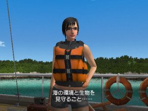 Endless Ocean - Wii