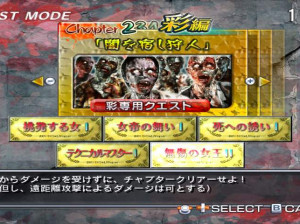 One Chanbara Revolution - Wii