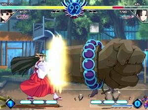 Arcana Heart - PS2