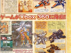 Ketsui - Xbox 360